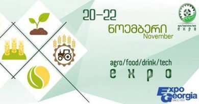 Agro Expo 2018