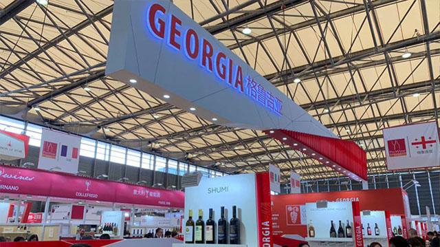 ქართული ღვინის კომპანიები შანხაის საერთაშიროსო გამოფენაში