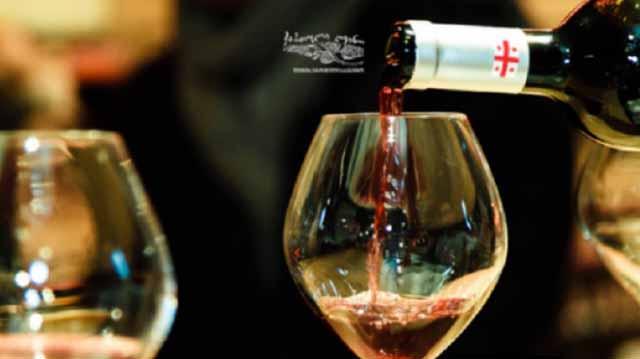 ღვინო ღვინო ღვინო ღვინო