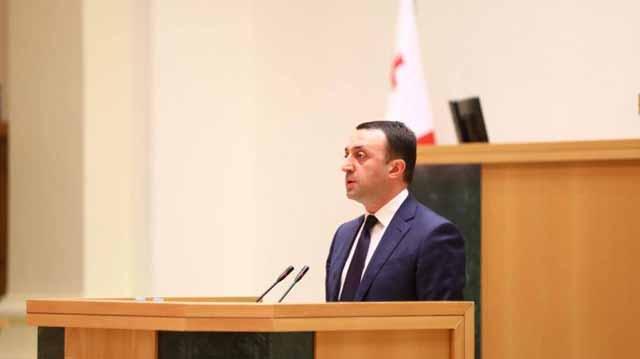 ირაკლი ირაკლი