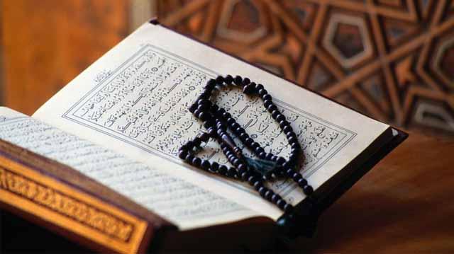 ისლამი ისლამი