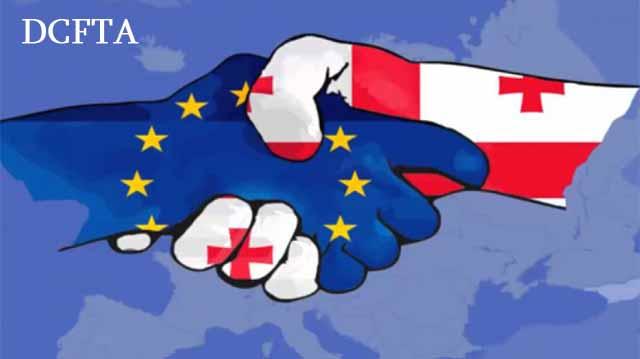 ევროკავშირიკაჯდლკფჯალსდჯ